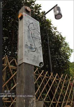 wayfinding & signage