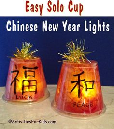 Chinese New Year crafts for kids.  This craft also includes a pattern for six Chinese words that children can trace on to a clear cup.  Place the cup over a battery operated candle to give the soft glow of a real candle.