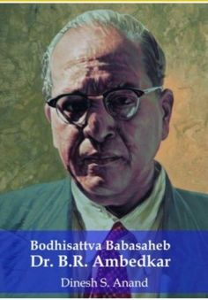 Bodhisattva Babasaheb B R Ambedkar Bodhisattva concept came from Mahayana. In Mahayana sect, the vow that a devout Mahayanist is expected to take is that he