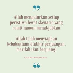 Aesthetic Quote, Quotes Galau, What In My Bag, Reminder Quotes, Always Remember, Islamic Quotes, Caption, Muslim, Allah