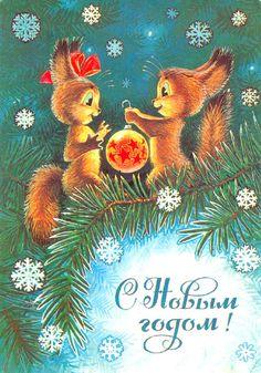 Все-таки есть в старых новогодних открытках какое-то уютное волшебство.   #Abbigli #рукоделие #хобби #креатив #handmade