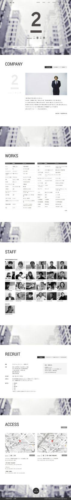 Blog Website Design, Web 2, Layouts, Web Design, Design Web, Website Designs, Site Design