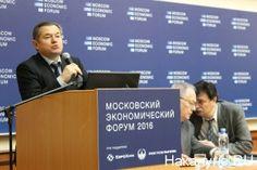 Давно  готова  программа  действительного  развития  экономики.  Власть  не  даёт  ей  ход.  Она  решила  на  своём  гайдаровском  форуме,  что  Россия  безнадёжна.    5  КОЛОННА  У  ВЛАСТИ.  РАБОТАЮТ  В ИНТЕРЕСАХ  АМЕРИКИ.  МЕНЯЕМ  НА  ПАТРИОТОВ  http://rusnod.ru/   http://refnod.ru/    http://www.o-nod.ru/