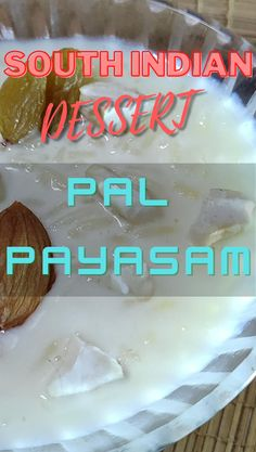 Rice kheer recipe- or as known in the south, Pal Payasam. This is a tasty Indian dessert and easy Indian recipe that you can make for your family. Try this out if you want to eat the best kheer recipe, make this Indian dessert recipe at home now. #Indiandessert #Dessert #Indianfood