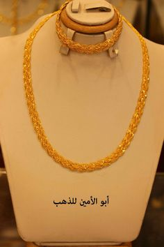 Gold braided necklace Gold Jewelry Simple, Gold Jewellery Design, India Jewelry, Gold Bangles, Necklace Designs, Pendant Jewelry, Fashion Jewelry, Braided Necklace, Gold Necklace