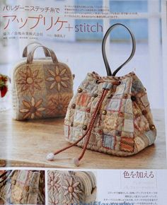 Love the handle of the bag Japanese Patchwork, Japanese Bag, Japanese Quilts, Patchwork Bags, Quilted Gifts, Quilted Bag, Fabric Purses, Fabric Bags, Fab Bag