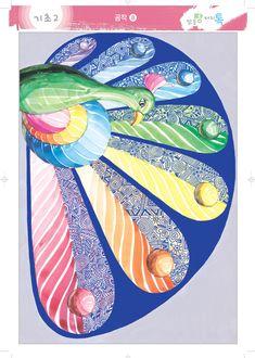 Oil Pastel Drawings, Small Drawings, Art Drawings For Kids, Easy Drawings, Art For Kids, Basic Drawing, Korean Art, Art Lessons Elementary, Winter Art