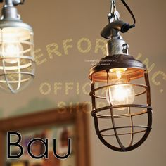 Bau[バウ]■ペンダントライト 天井照明【インターフォルム】