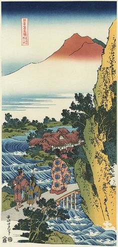 Viewing Maple Trees at Mount Shiga by Hokusai, inspired by the tenth-century poet Harumichi no Tsuraki -- from the A True Mirror of Chinese and Japanese Poetry series (1833-4).