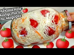 Hot Dog Buns, Hot Dogs, Tacos, Mexican, Ethnic Recipes, Food, Youtube, Essen, Meals