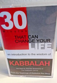 Introduction to Kabbalah Michael Moskowitz Kabbalist Rev Berg Cassette 2001
