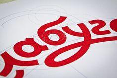 Brand of Yelabuga city by Maxim Ali, via Behance #logo construction, in bright #red