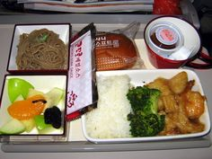 Asiana Airlines In Flight Meal