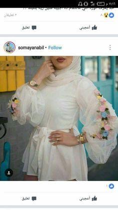 Hijab Evening Dress, Hijab Dress Party, Hijab Style Dress, Casual Hijab Outfit, Abaya Fashion, Muslim Fashion, Modest Fashion, Fashion Dresses, Modest Dresses