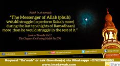 The Messenger, Big Night, Hadith
