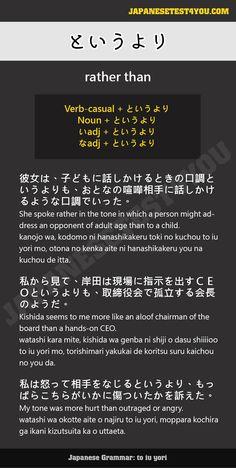 Learn Japanese Grammar: というより (to iu yori)
