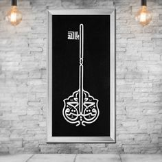 Wire Art Filografi : Ya Fettah, wire Wall Decor in Arabic means fertility and luck. One of the names of god, by KuraqWorksMetal on Etsy Wire Art, Cover Design, Mandala, Wall Decor, Led, Abstract, Fertility, Unique Jewelry, Handmade Gifts