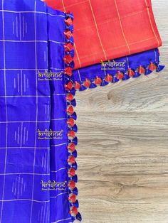 Saree Tassels Designs, Saree Kuchu Designs, Blouse Designs, Silk Saree Kanchipuram, Saree Border, Simple Sarees, Krishna Wallpaper, Traditional Sarees, Hand Embroidery Designs