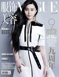 Fan Bingbing in Louis Vuitton for Vogue China September 2014