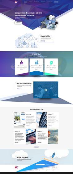 "Web-design ""IT project"""