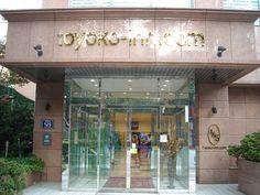 Toyoko-Inn Busan Station 2 Busan Korea, Bathroom Lighting, Mirror, Home Decor, Bathroom Light Fittings, Bathroom Vanity Lighting, Decoration Home, Room Decor, Mirrors