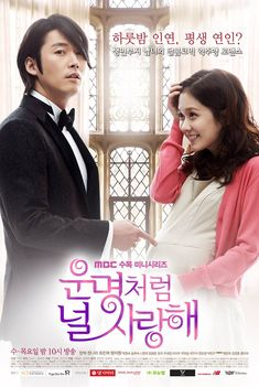Fated to Love You ( 운명처럼 널 사랑해 - Unmyeongcheoreom Neol Saranghae) is a 2014 South Korean television series starring Jang Hyuk, Jang Na-ra, Choi Jin-hyuk and Wang Ji-won. Drama Korea, Korean Drama 2014, Watch Korean Drama, Korean Drama Movies, Korean Actors, Korean Dramas, Watch Drama, Choi Jin Hyuk, Jang Hyuk
