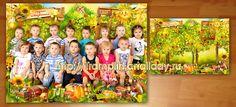 Осенний коллаж группового фото детский сад Листопад. 1 Psd | 29,7 х 21 | 300 dpi | RGB. Шаблон коллажа в детский сад - Осенний утренник.