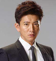 島崎章………木村拓哉 Barber Shop Haircuts, Haircuts For Men, Asian Men Hairstyle, Easy Hairstyles, Korean Men, Korean Actors, Takuya Kimura, Male Face, My Guy