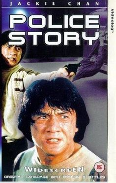 Police Story 1985 Action Movies, Hd Movies, Film Movie, Movies Online, Watch Movies, Police Story 2013, Jackie Chan Movies, Brigitte Lin, Martial