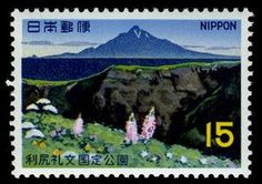 Stamp: Rishiri Island from Rebun Island (Japan) (Quasi-National Park Series) Mi:JP Japanese Stamp, Destinations, Stamp Collecting, Woodblock Print, Science And Nature, Postage Stamps, National Parks, Around The Worlds, Island