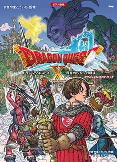 Dragon Quest X  official Score Book - Game Sheet Music