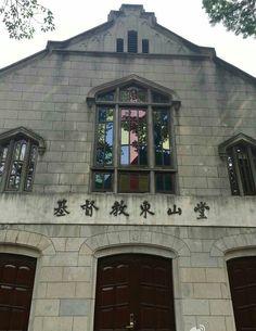 Church @Guangzhou, China