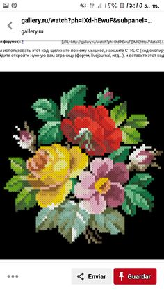 APEX ART is a place for share the some of arts and crafts such as cross stitch , embroidery,diamond painting , designs and patterns of them and a lot of othe. Wool Embroidery, Hardanger Embroidery, Cross Stitch Embroidery, Embroidery Patterns, Cross Stitch Patterns, Sunflowers And Daisies, Cross Stitch Pictures, Cross Stitch Flowers, Fabric Crafts