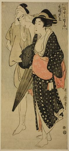 "Kitagawa Utamaro (1756-1806), Husband and Wife Caught in an Evening Shower (Fûfu no Yûdachi), from the series ""Three Evening Pleasures of the Floating World (Ukiyo San Seki)"""