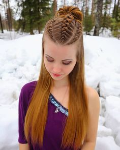 Double knotted and top knot to myself ?✨ This style is inspired by amazingly talented Shayla ? It … ⓚⓝⓞⓣⓢ ? Double knotted and top knot to myself ?✨ This style is inspired by amazingly talented Shayla ? Braided Hairstyles Tutorials, Box Braids Hairstyles, Pretty Hairstyles, Hairstyles 2018, Updo Hairstyle, Wedding Hairstyles, Knot Braid, Hair Knot, Hair Ponytail