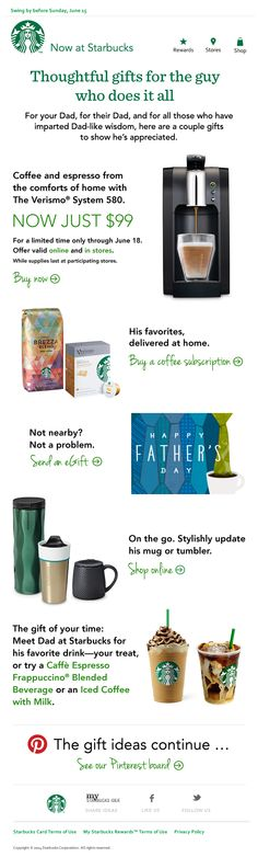 starbucks father's day email 2014
