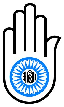 "A symbol of Jainism consisting of a hand and a wheel reading ""ahimsa"", the Jain vow of non-violence."