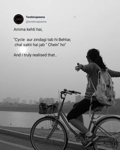 Life Truth Quotes, Mixed Feelings Quotes, Good Thoughts Quotes, Real Life Quotes, Reality Quotes, Mood Quotes, Attitude Quotes, Broken Soul Quotes, Best Lyrics Quotes