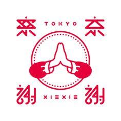 works 東京謝謝 logo design お洋服ブランド東京謝謝さんのロゴデザインをしました。