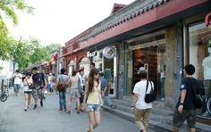 South Gong and Drum Lane (Nanluogu Xiang) In Beijing of China from Hobobe.com