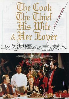 Peter Greenaway - The Cook the Thief His Wife & Her Lover (1989)