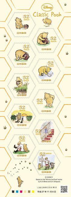 クラシックプー 切手 stamp classical pooh Winnie the Pooh