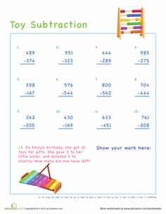 Did you know people used to need a wooden toy for long subtraction? Luckily, this subtraction worksheet does not require a slide rule!