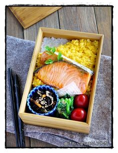 Japanese Grilled Salmon Bento 焼き鮭弁当