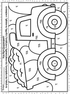 **FREE**Color By Number Truck. Printable color by number coloring pages. Perfect for preschoolers to help them develop eye-hand coordination, practice. Coloring Worksheets For Kindergarten, Kindergarten Colors, Preschool Colors, Printable Preschool Worksheets, Numbers Preschool, Free Preschool, Worksheets For Kids, Math Worksheets, Kindergarten Activities