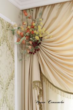 Best 10 White flower appliqué with Classic pearls makes this pullback a work of Art for any drapes or curtains. Ruffle Curtains, Gold Curtains, Ikea Curtains, Hanging Curtains, Window Curtains, Valance, Elegant Curtains, Shabby Chic Curtains, Farmhouse Curtains