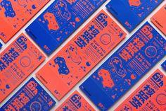 Hexagon Graphics Design Articles - Inspiration for Website Design and Graphic Design Brand Identity Design, Graphic Design Branding, Graphic Design Posters, Stationery Design, Graphic Design Inspiration, Daily Inspiration, Identity Branding, Visual Identity, Web Design