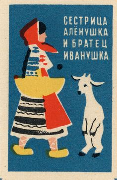 russian matchbox label, via Flickr.