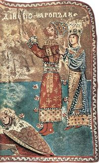 Prince Yaropolk II of Kiev with his wife thumbnails fragment of Psalms Trier. Kyivska Rus