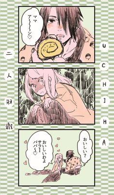 Sasusaku
